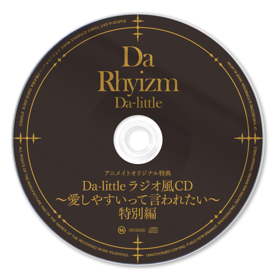 dali_disc_preview
