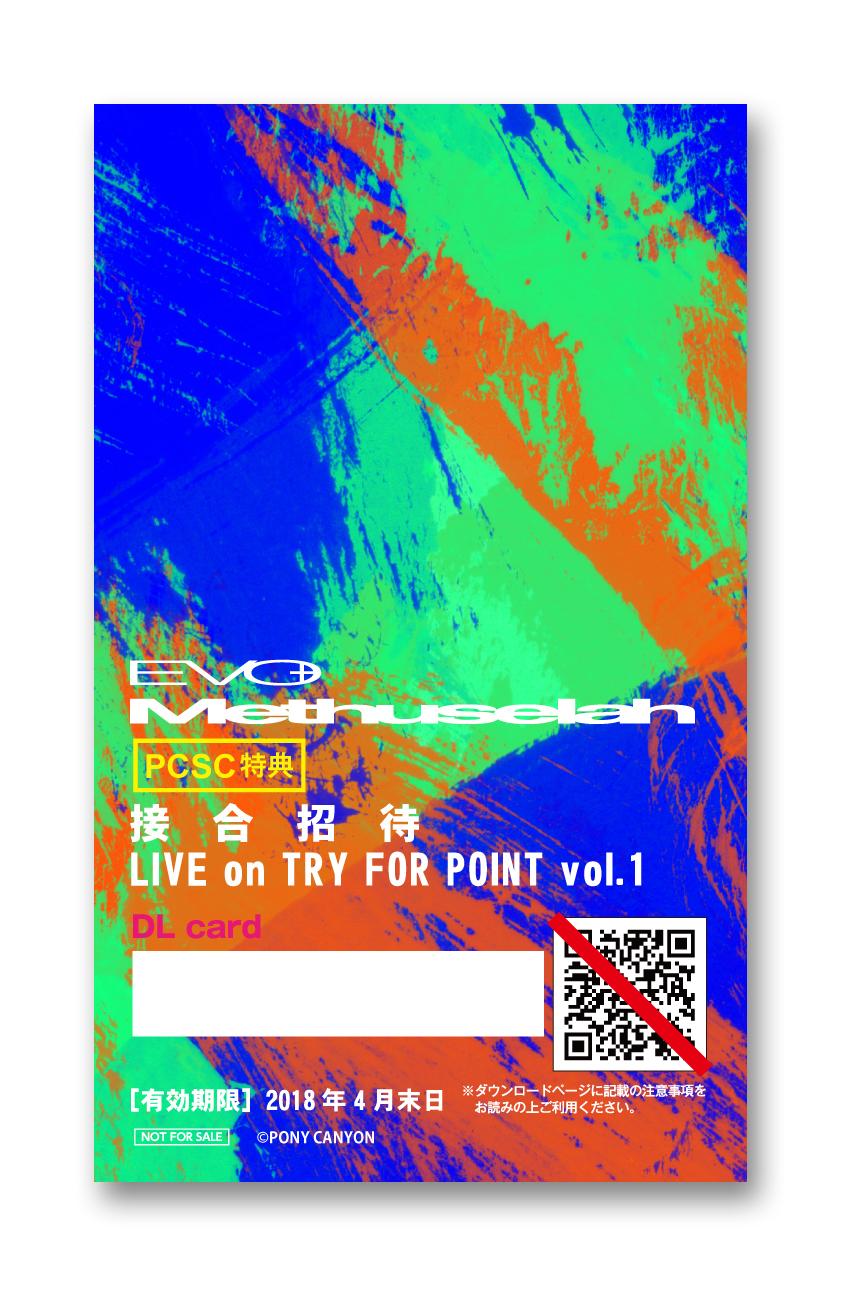 PCSC_Methuselah_DLcard_pre